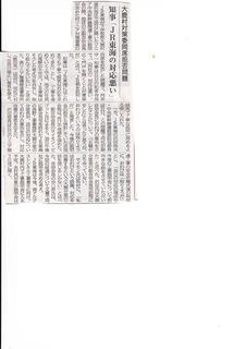 160901続・締め出し問題(1).jpg