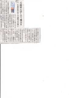 161013しんまい14日話し合う機会を(1).jpg