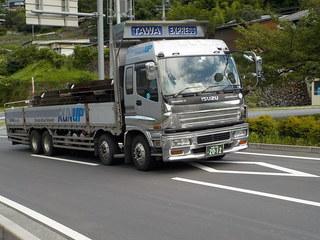 DSCN0993.JPG